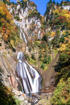 羽衣の滝 | 御やど しきしま荘